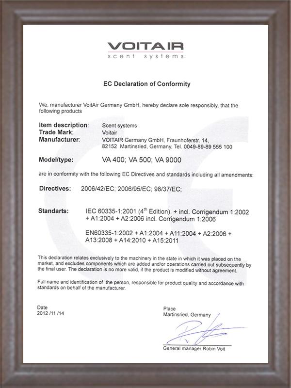 德国机器认证