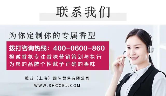 CC-350 商用香氛机