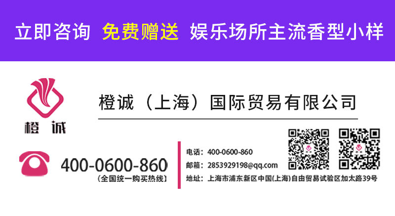 resource/images/45a8aed160b945b68b174ec0a19b363d_32.jpg