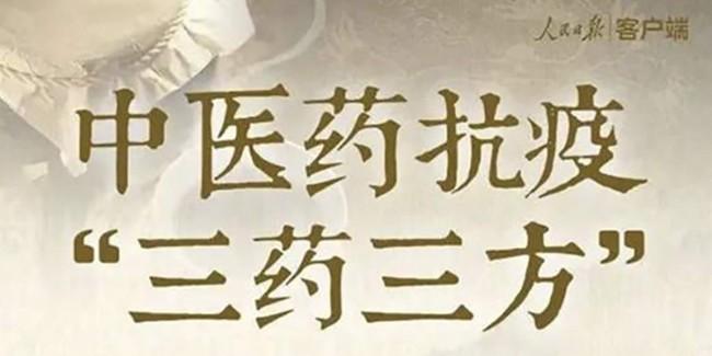 """由""""三方三汤""""到清新大地草本香氛"""