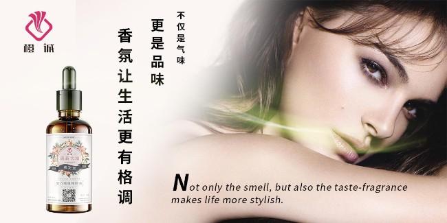 不仅是气味,更是品味—香氛让生活更有格调