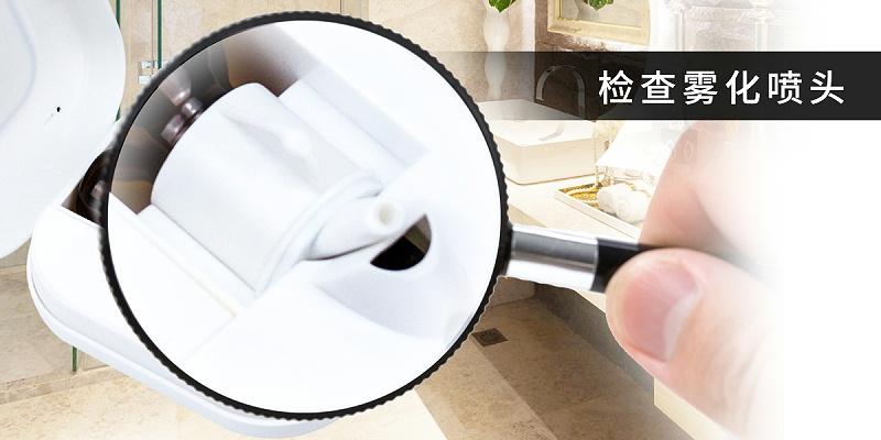 卫生间香氛系统质保