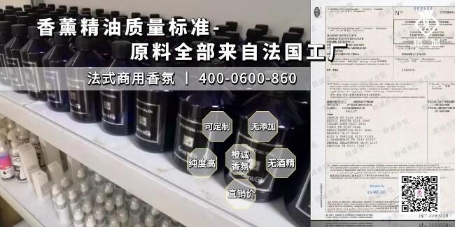 香薰精油质量标准